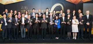 2016 年台灣國際品牌價值調查,結果跟你想的一樣嗎?