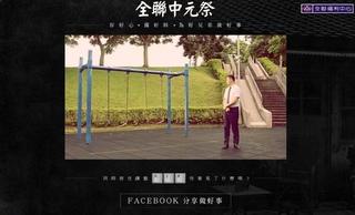 台灣消費者心中,心佔率最高的連鎖業者應該就是全聯了吧?