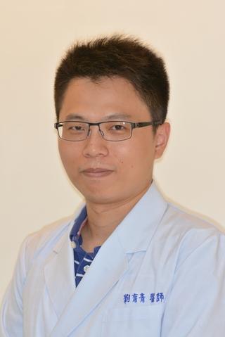 世樺牙醫診所│醫療團隊-劉育青 主治醫師