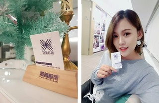 部落客Olivia 綜合體雕太神奇!!蝴蝶胖手臂 -1公分好瘦好喜歡!!